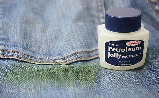 средства бытовой химиидля очистки одежды от смолы