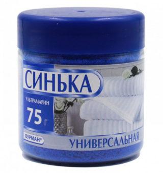 kak-pokrasit-dzhinsyi-v-domashnih-usloviyah-10-16